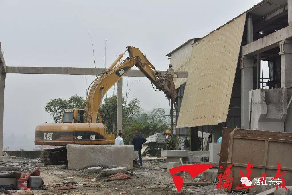 长泰:石材加工企业已全部签订关停拆除协议,完成拆除113家