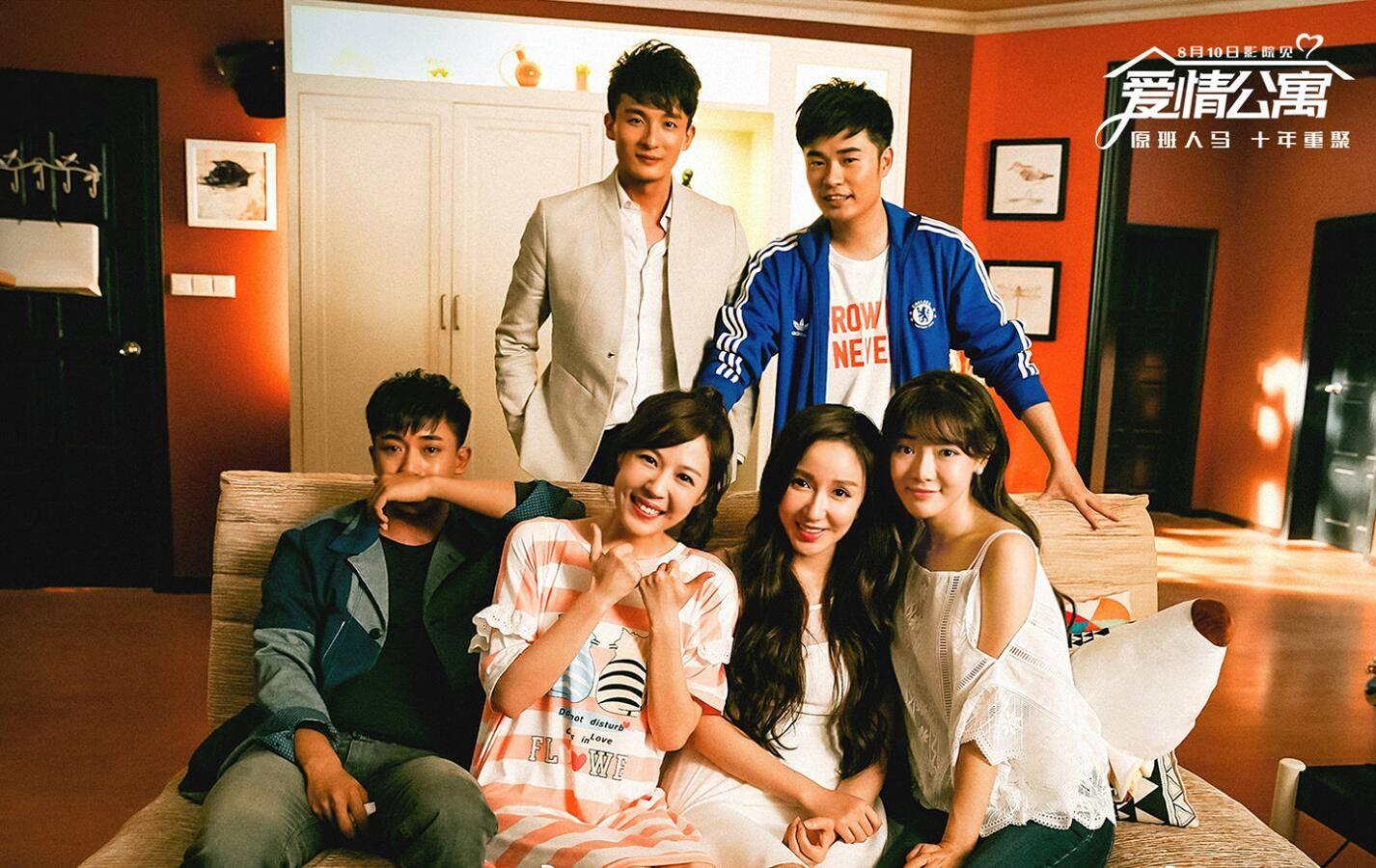 《爱情公寓 第一季》手机在线观看-免费高清完整版-yy4480电影网