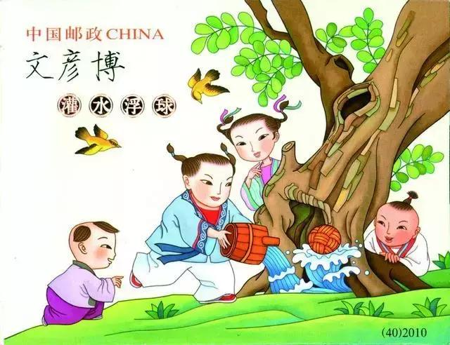 和您一起聊中国牛人的剽悍史,名着古籍的隐藏史,中日关系史上那些新奇图片