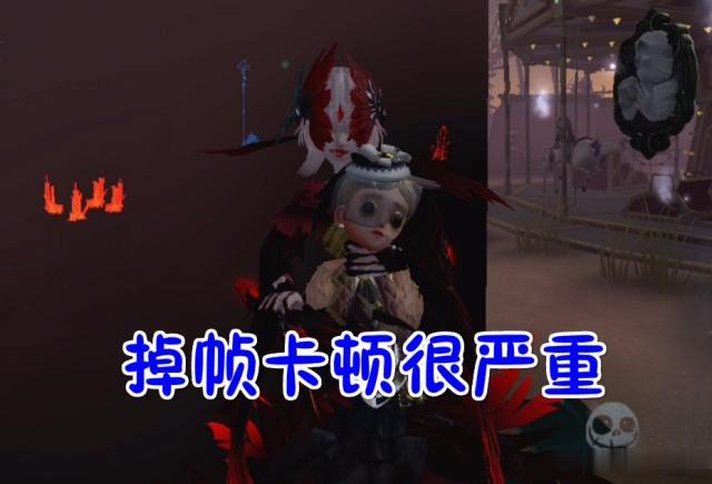 第五人格 红蝶仙鹤皮肤很漂亮,却有一个BUG,让玩家太失望