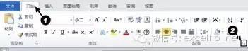 如何让Word文档段落中的文字对齐图片的中间位置