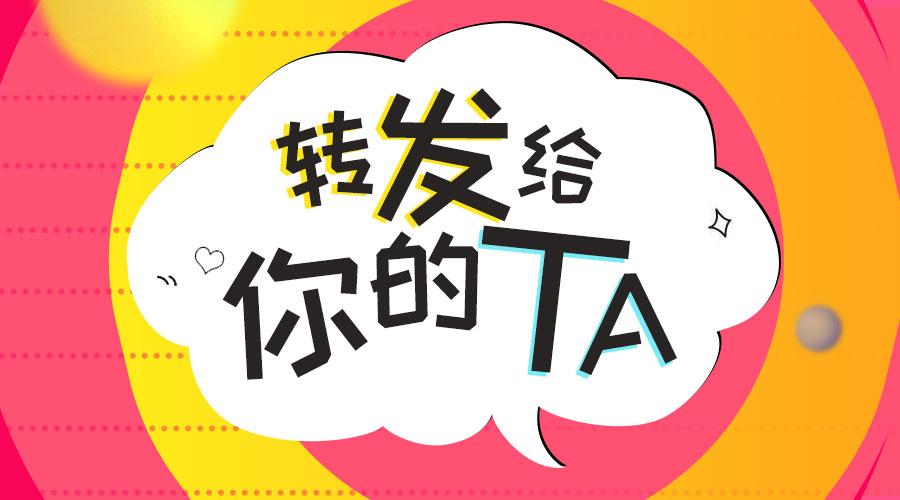2019年丹东市人口_2019年丹东市公开招聘中小学教师和医疗单位医生公告 496人