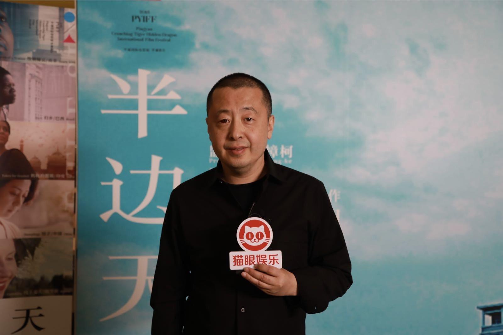 贾樟柯筹备10年武侠商业片《在清朝》,将于2020年3月开机