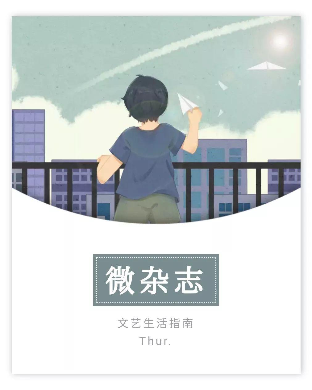 """9.5高分神剧暖哭中国观众:父母说这三个字,比""""我爱你""""更动听"""