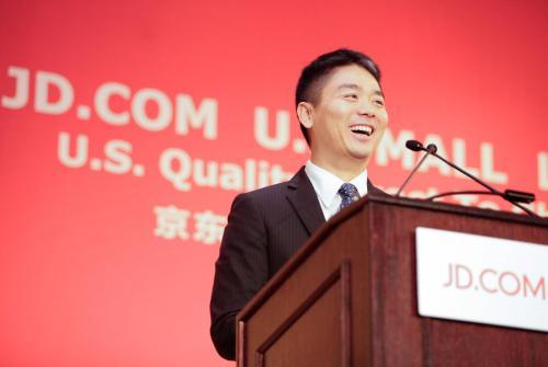 热点丨京东年报:刘强东持股15.4%为第二大股东 拥有79%投票权