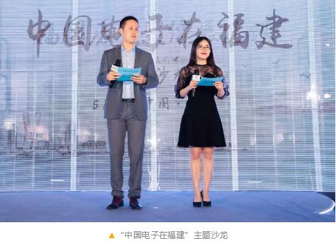 让产业动能更强劲—中电光谷产业资源共享平台2.0版亮相数字中国建设峰会