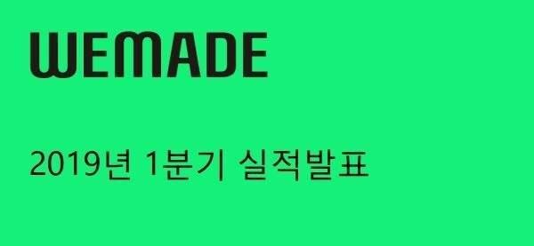 韩《传奇》开发商:《传奇4》正在开发 计划今年推出