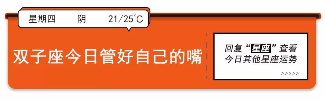 """妹纸小心!深圳出现""""约会强暴药"""",可怕至极!"""