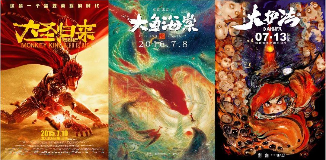 中国动画巅峰,却是无数人的童年阴影丨毒药推荐