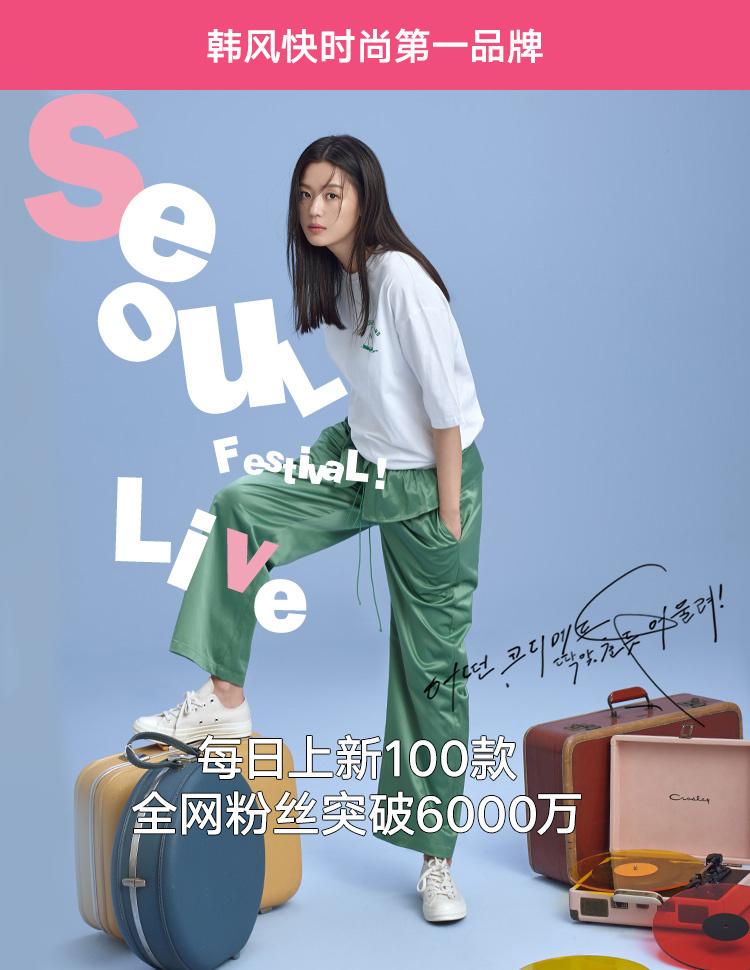 小米、每日优鲜、韩都衣舍、喜茶…新零售明星企业如何实现持续增长