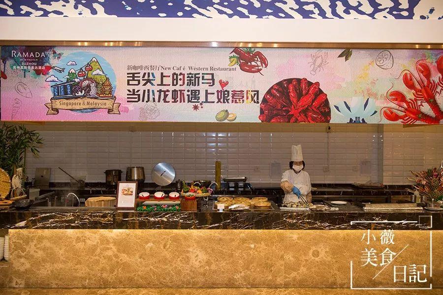 娘惹风来袭!这波新马菜肴battle小龙虾,谁是赢家?