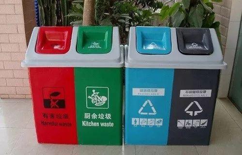 <b>南宁市拟对生活垃圾分类立法!不按规定投放最高罚200元</b>