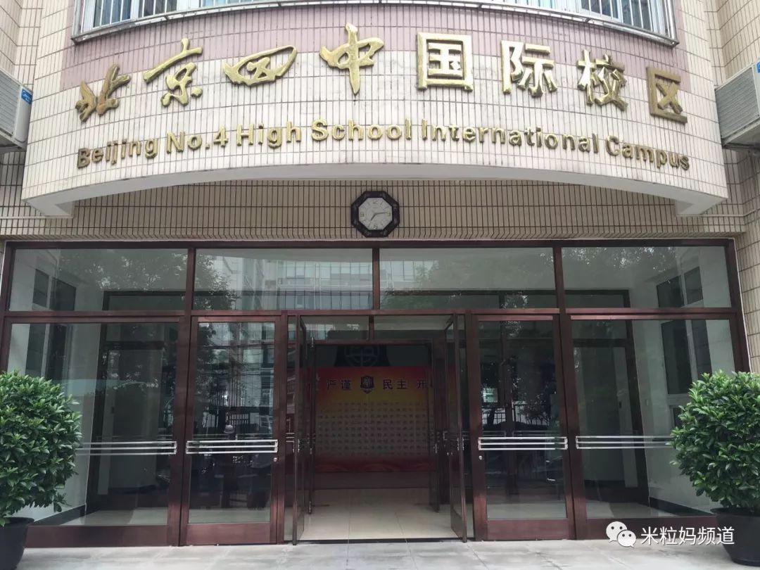 私立国际高中和公立国际高中班有什么区别-育路国际学校网
