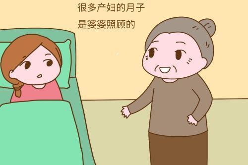坐月子是让婆婆、妈妈还是月嫂来照顾?聪明的选择让你更舒心