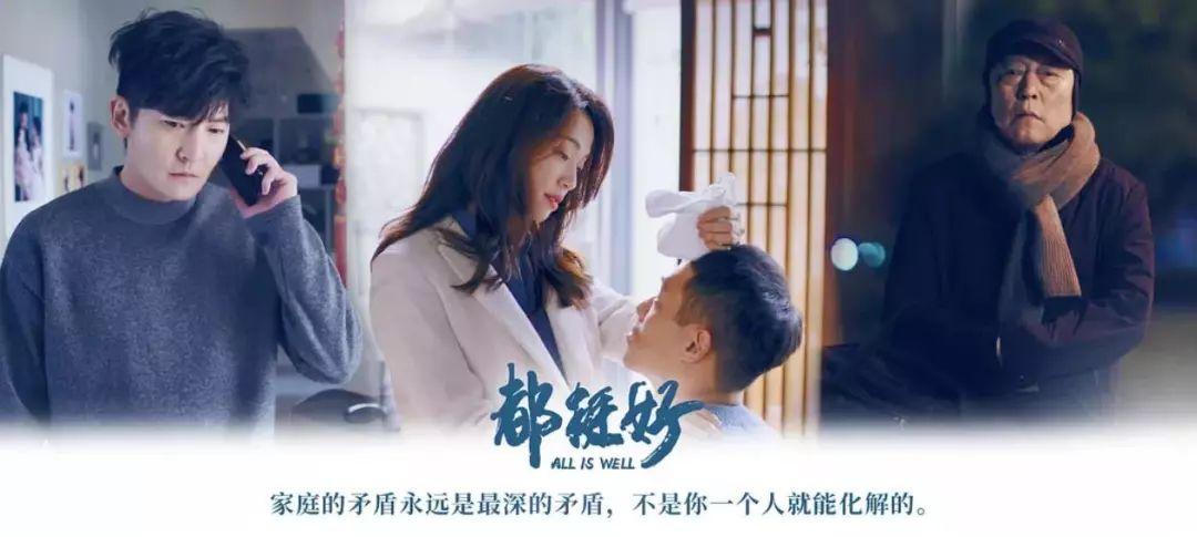 张慧瑜:家庭伦理题材屡成荧屏热点怎么看?
