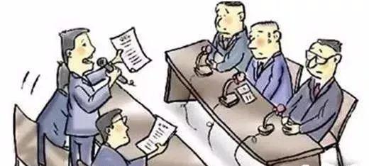 竞争性磋商补充文件发出日如何起算?