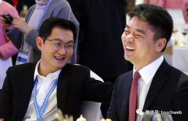 京东季报图解:净利同比大增 将向腾讯刊行2.5亿美元股票