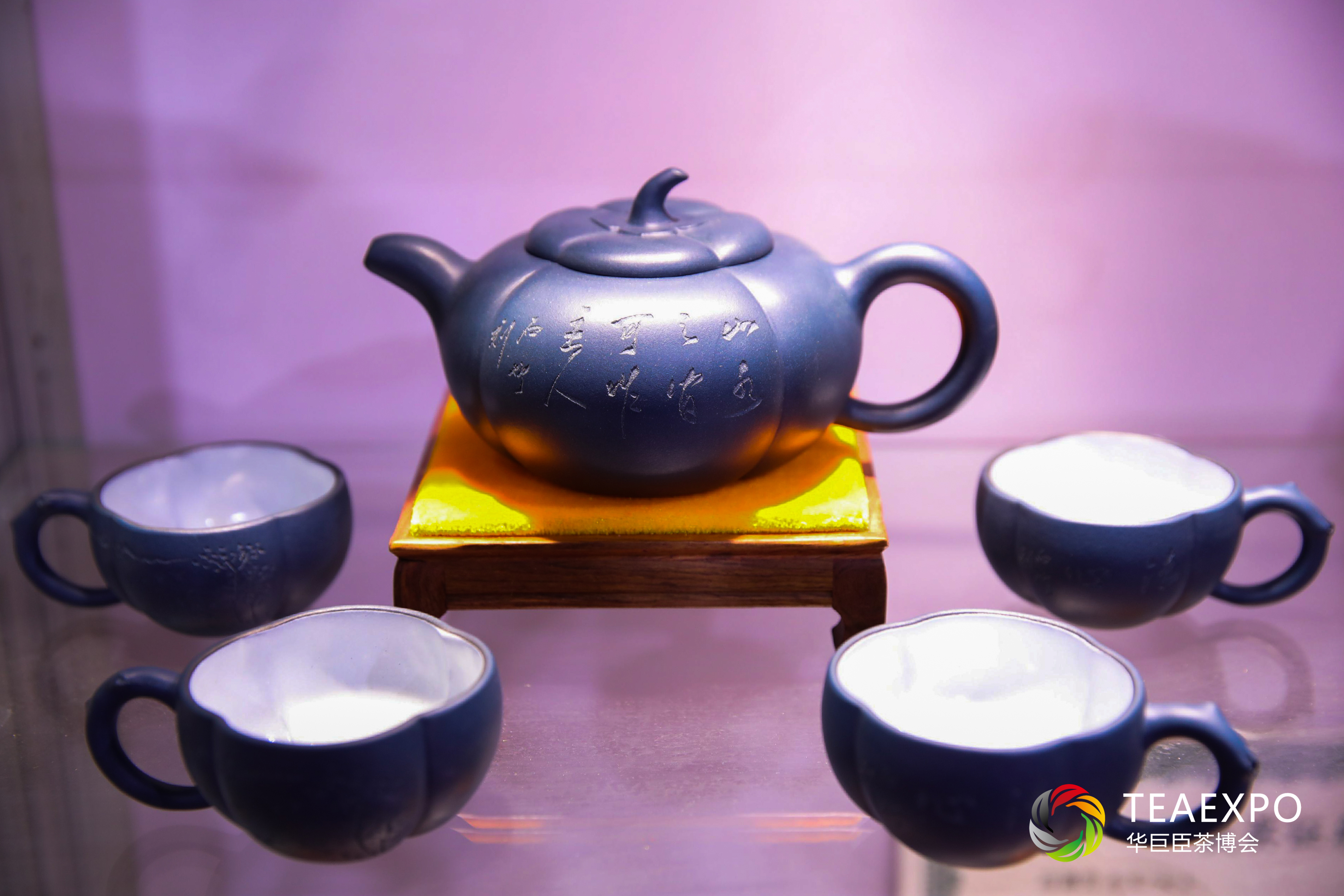 汇名茶雅器,展春之茗韵 | 华巨臣第8届长春茶博会盛大开幕!-焦点中国网