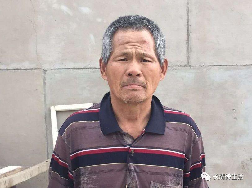 长清老人寻找失散60年的亲兄弟