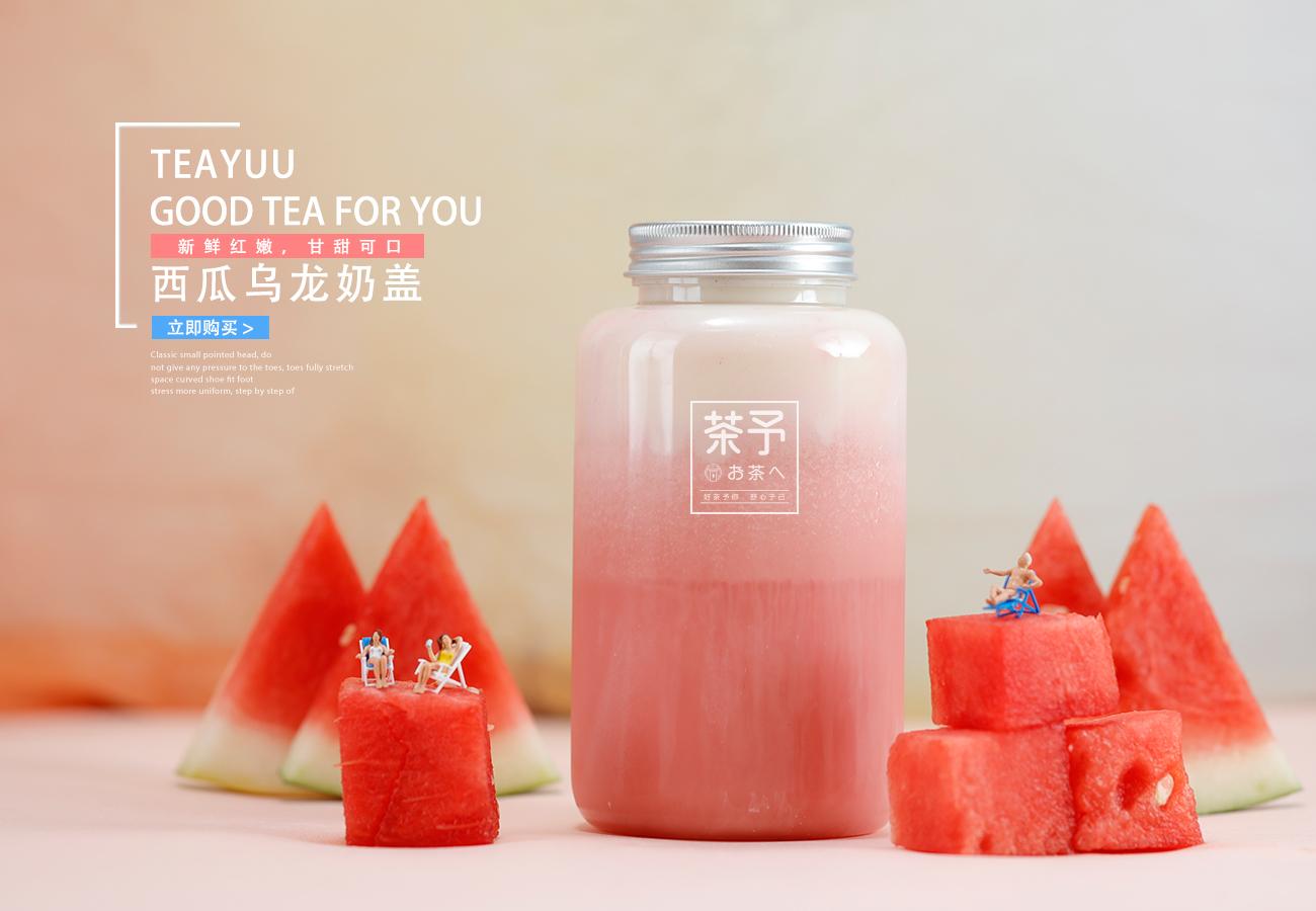 2019年十大人气网红奶茶店排行榜排名前三的保证喝一口就爱上ta