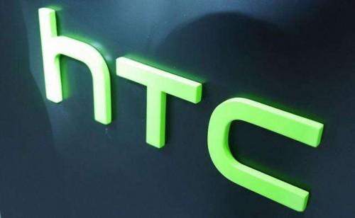 热点丨HTC或撤离大陆市场 京东、天猫旗舰店已无法678彩票