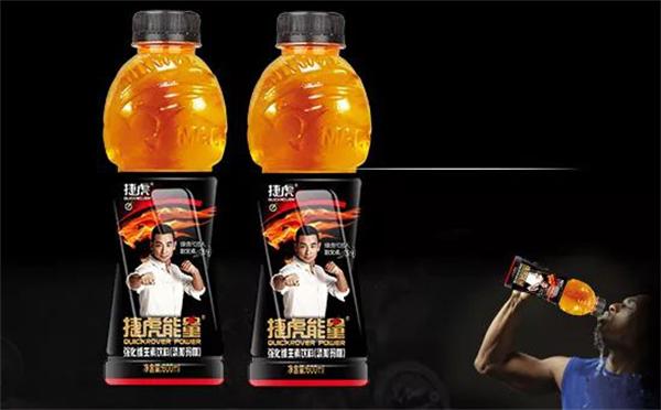 捷虎能量功效饮料一路高歌猛进,敏捷引爆功效饮料终端市场