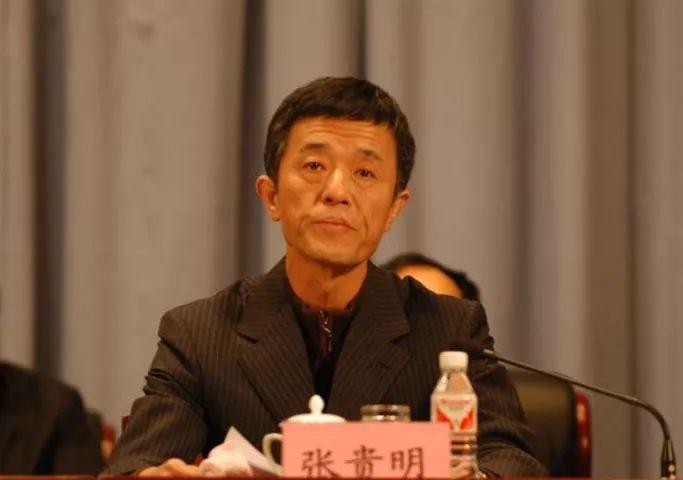 原哈尔滨物业供热集团董事长张贵明接受纪律审查和监察调查