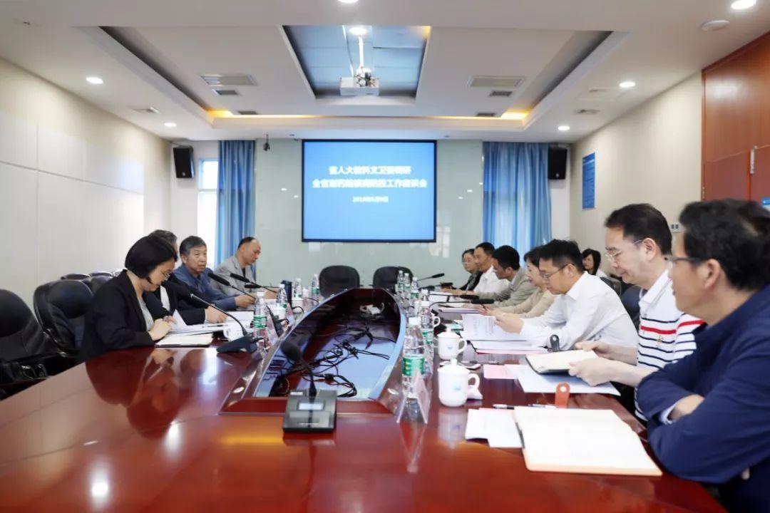 湖南省人大教科文卫委调研全省耐药结核病防控工作