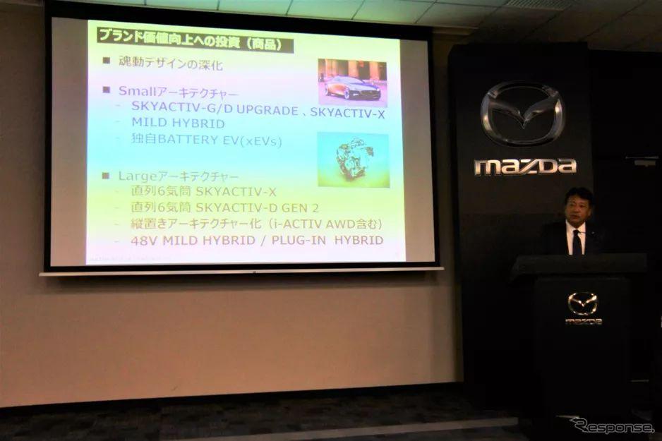 新闻   直列6缸发动机确认 马自达公布未来规划   Y车评