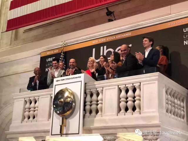 Uber胜利美国上市:市值超800亿美元 持有滴滴股权