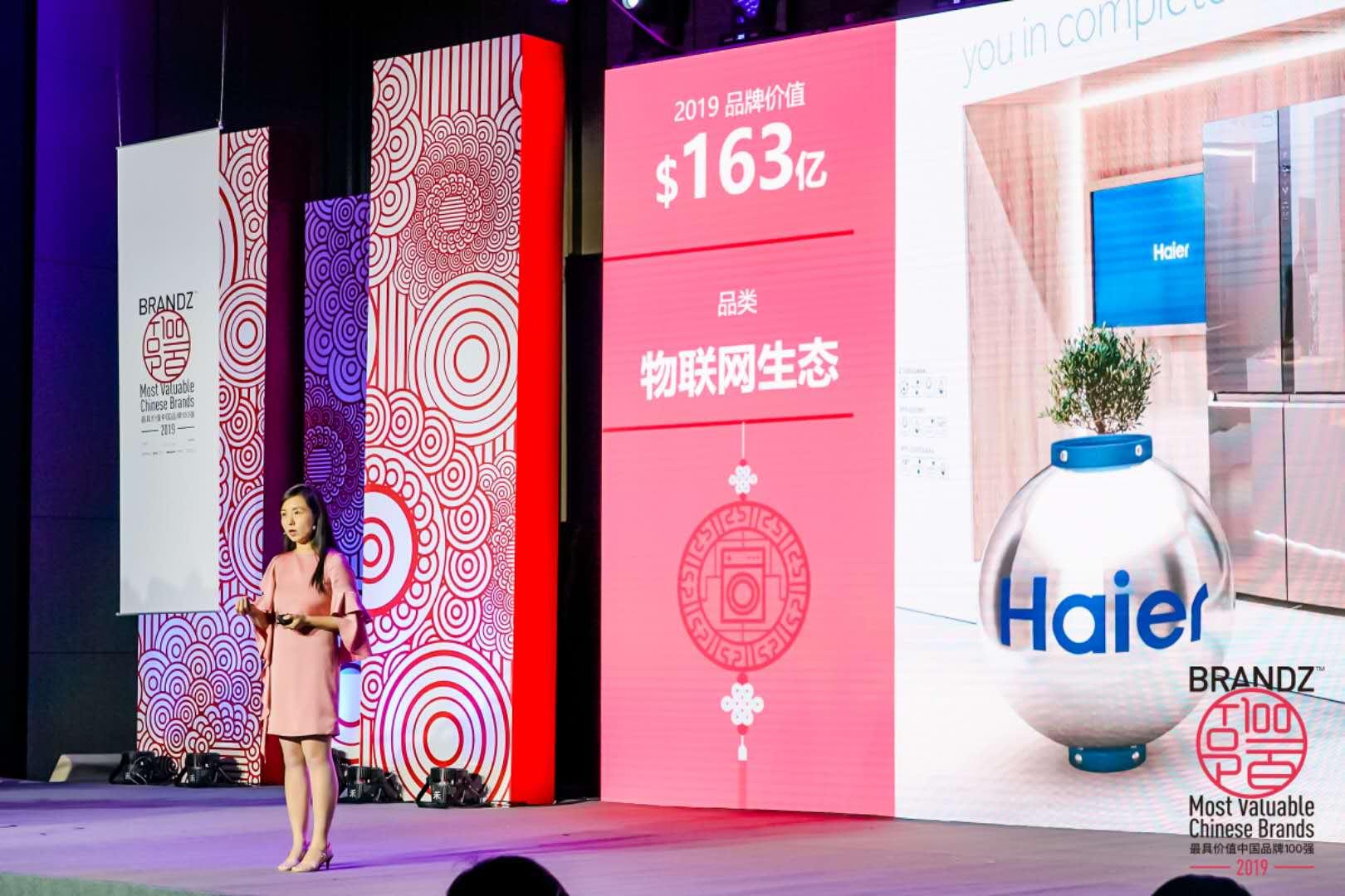 海尔物联网幕后战略:IoT时代是生态系统的竞争