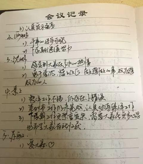 成语东捱什么_成语故事图片