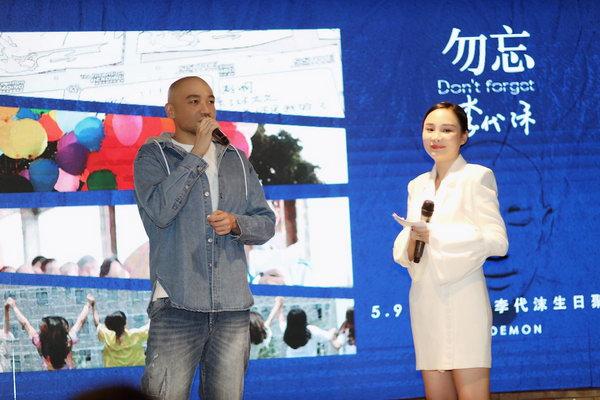 李代沫单曲《勿忘》上线 与歌迷温馨庆生泪洒现场