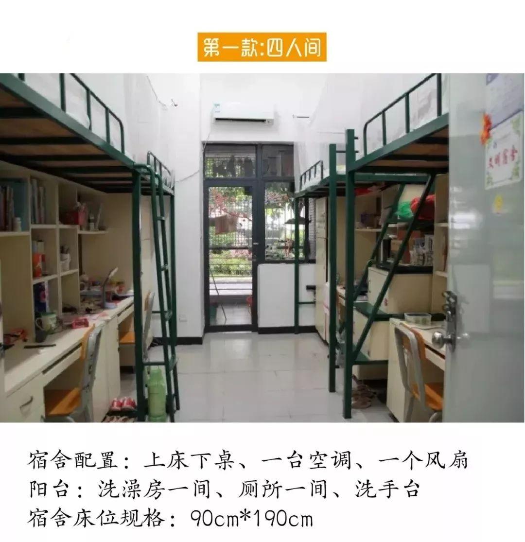 扬州职业大学宿舍图片