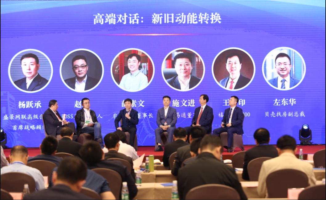BOSS直聘入选2018年中国独角兽企业
