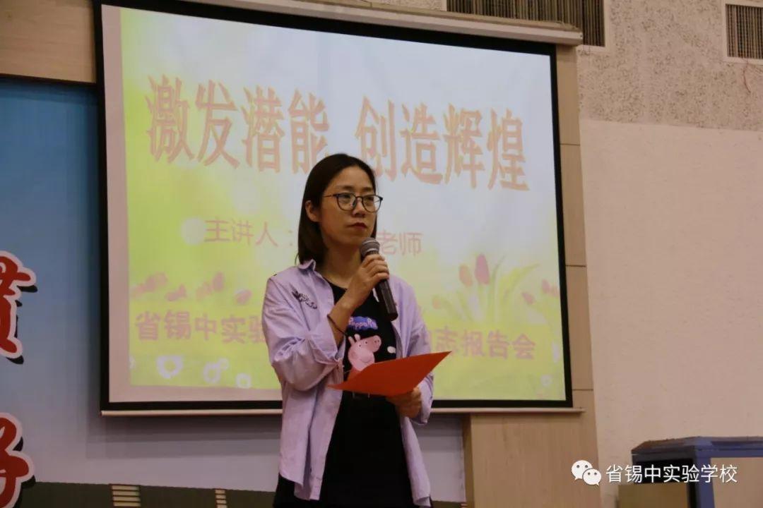 激发潜能,圆梦中考——李昌林老师给初三学子的励志演讲