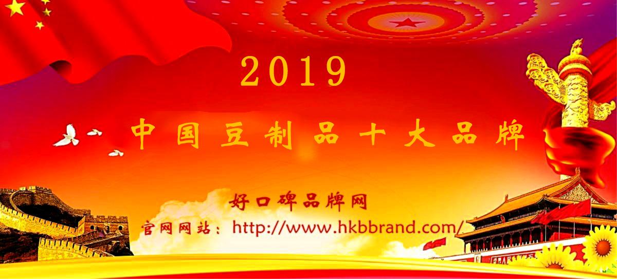 中国玉品牌排行榜_盘点2021年1月五大合资品牌销量排行榜:有人欢喜有人愁