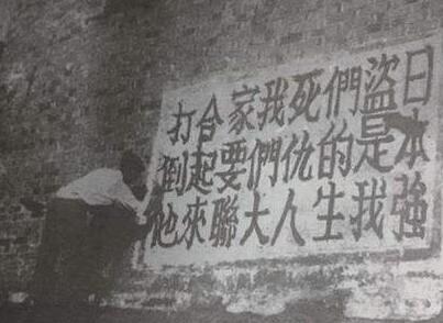 全面抗战前中日经济总量比较_手机壁纸高清全面屏