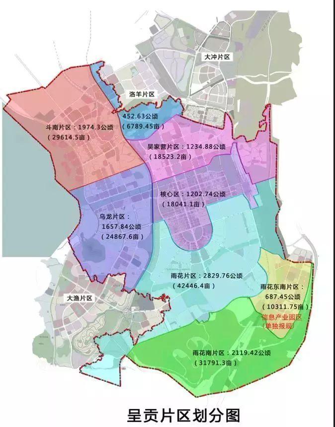 呈贡城市规划图   呈贡新城从规划之初采用的规划方式就决定了其商业区、教育区、居住区、行政区的独立性,对呈贡有所了解的人都清楚,呈贡的商业自2016年之前主要集中在呈贡老城吴家营片区以及大学城片区,商业业态薄弱;自2016年后,沿着主轴彩云路向南,   纵