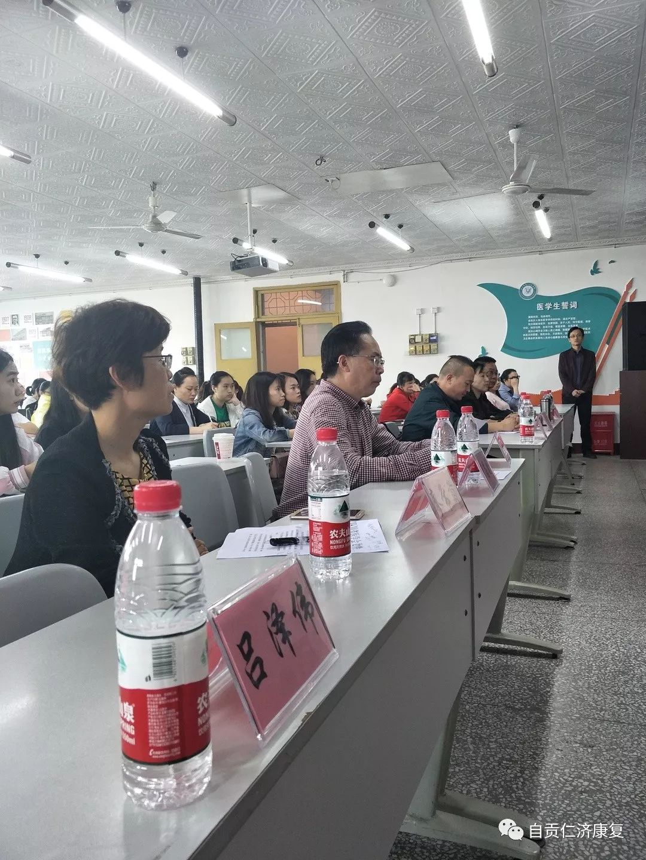 中医理疗项目