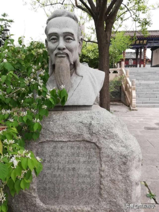 最伟大的思想家_孔子 最伟大的思想家教育家