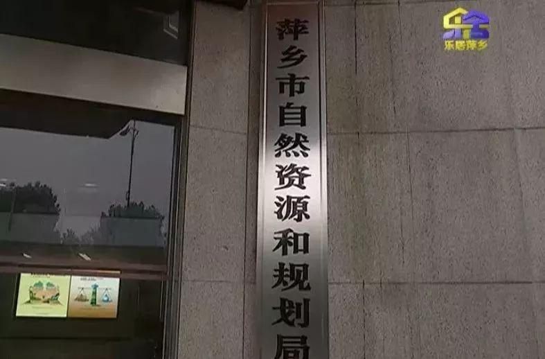 萍乡的地下车位、车库能不能卖?看这里就知道了