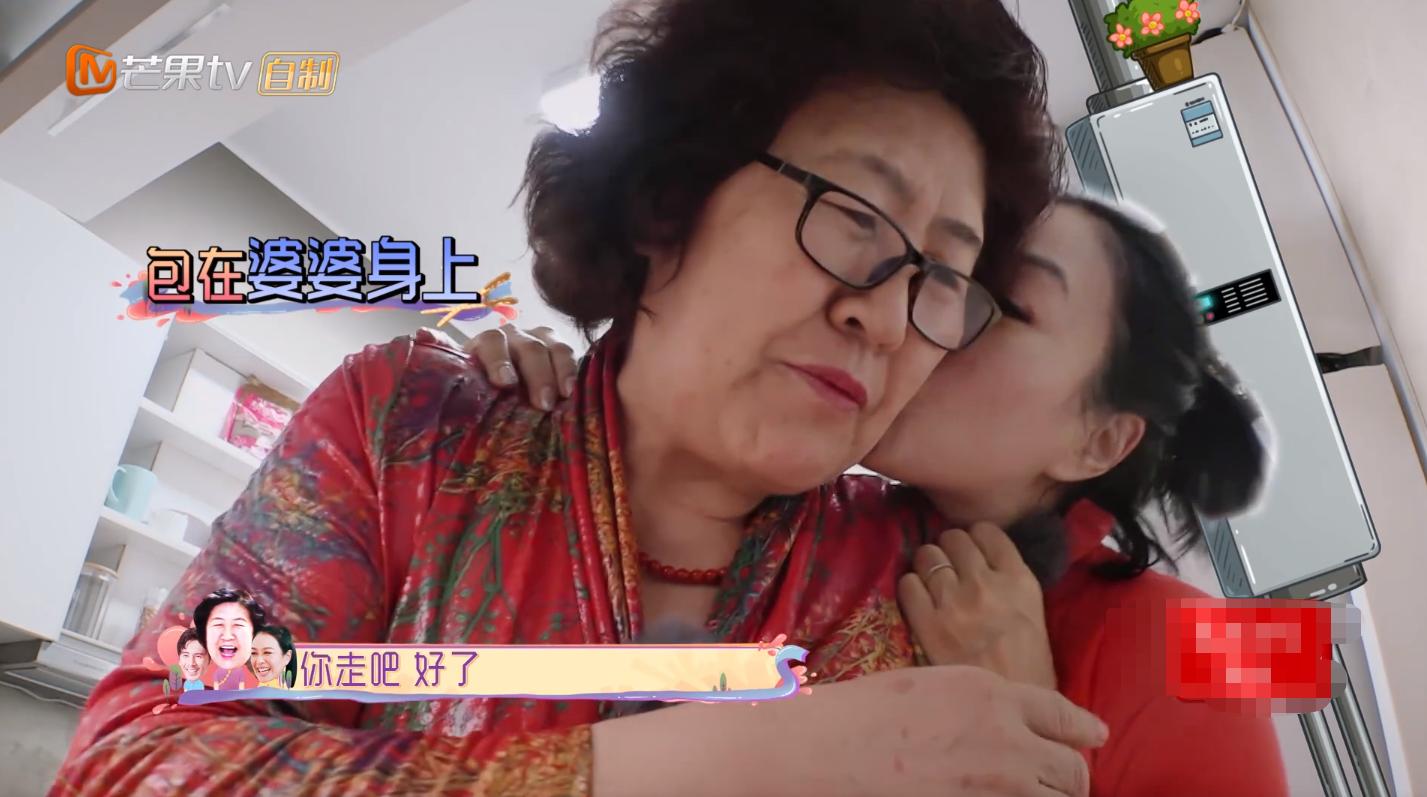张伦硕发怒骂哭钟丽缇,为面子不愿道歉,还跑去跟妈妈告状