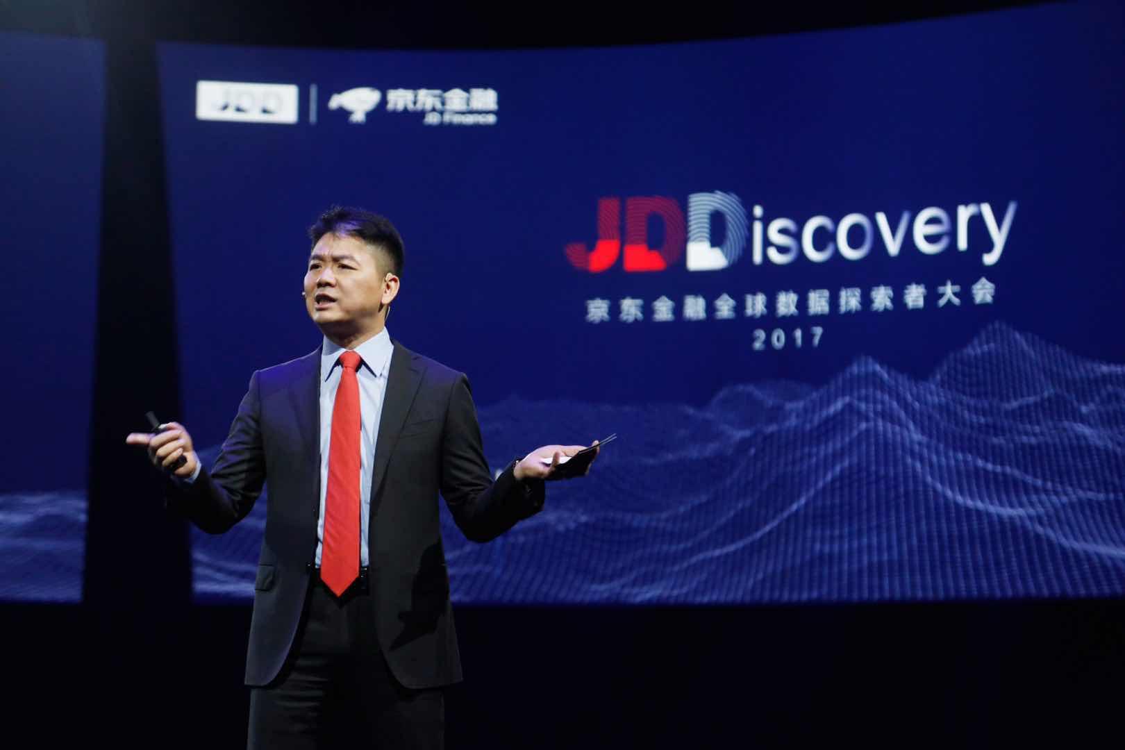 京东晒变革前夜成绩单:腾讯继续撑腰,活跃用户数重回增长