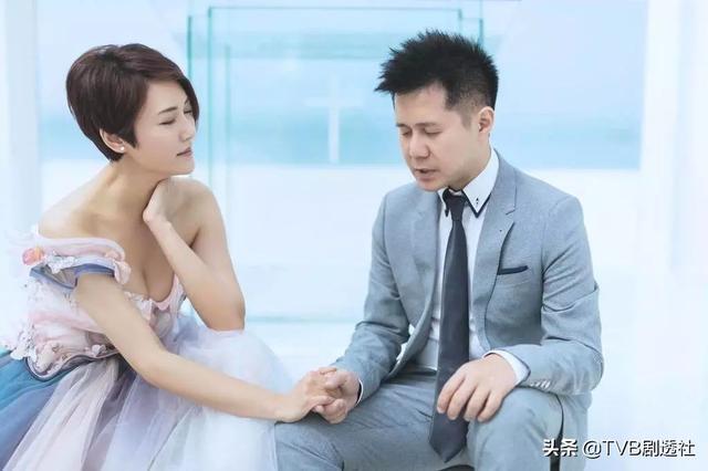 TVB绿叶宣布今年七月举行婚礼 未婚夫求婚两年终于抱得美人归