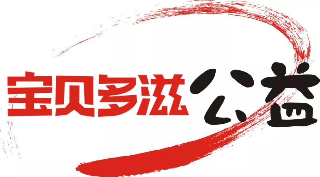 博e百娱乐国际