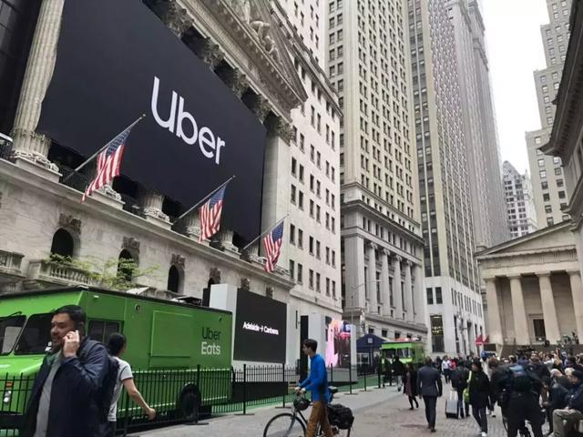 Uber上市即破發:我虧損我驕傲_業務