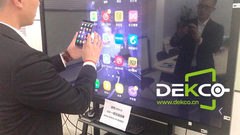 「商用显示最新资讯」如何将Android/安卓手机无线投影到电视上,大家都在用这种方案