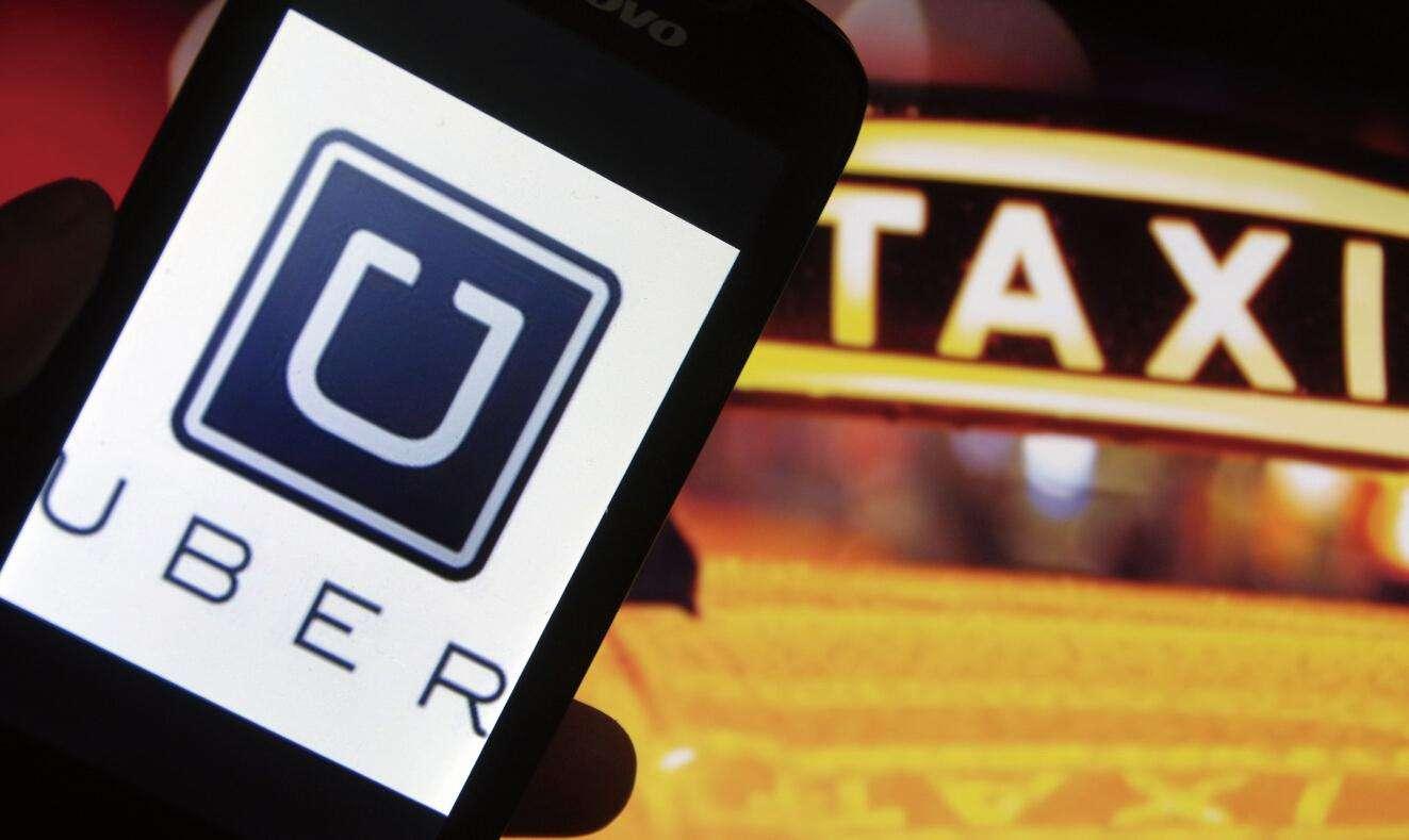 Uber敲钟上市 开盘破发跌6%