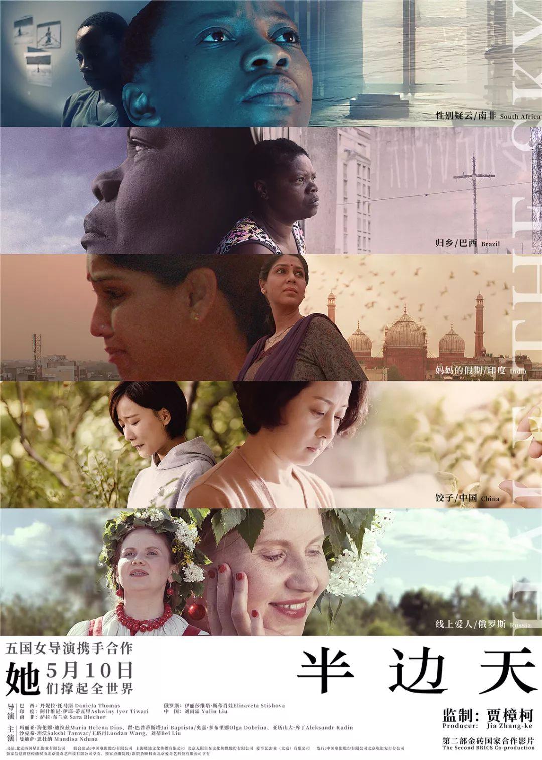 性别认知、文化融合,看完这部电影,也许你会有新的理解